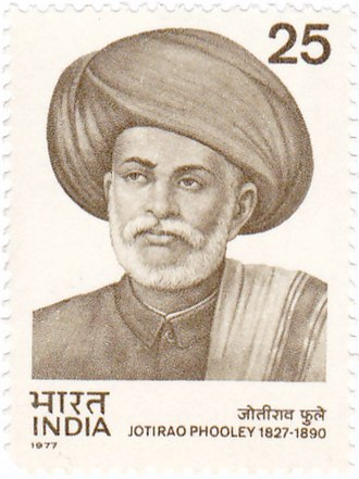Jyotirao Phule - Phule on a 1977 stamp of India