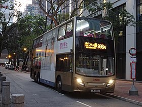 KMB Route 936A.jpg