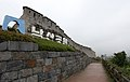 KOCIS Korea Seoul Fortress 20130924 11 (9910956885).jpg