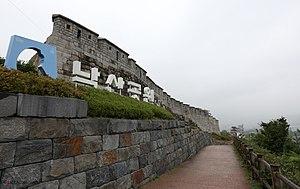 Naksan - Image: KOCIS Korea Seoul Fortress 20130924 11 (9910956885)