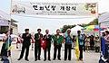 KOCIS Korea Yeonhui Nanjang 01 (8734501346).jpg
