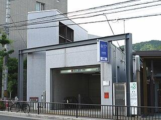 Misasagi Station Railway and metro station in Kyoto, Japan