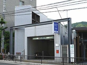 Misasagi Station - Misasagi Station entrance, June 2009