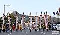 KTPAF Korea 03logo (8046370321).jpg