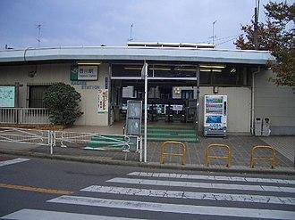 Kagawa Station (Kanagawa) - Kagawa Station building in 2004