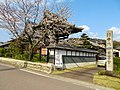 Kakusen-ji (Sakahogi).jpg