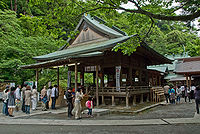 Kamakuragu Main Hall.jpg