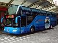 Kamalan Bus 821-FZ at Yuanshan Bus Station 20180303b.jpg