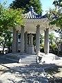 Kana Kagiya Monument1 (Matsuyama City).JPG