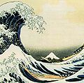 Kanagawa-oki nami-ura - huge wave against human.jpg