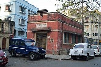 Baishya Kapali - Kapali Bandhab Library in Kapalitola, Kolkata