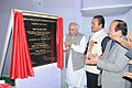 Kapil Sibal laid the Foundation Stone of National Institute of Technology (NIT), at Lengpui, in Mizoram.The Chief Minister of Mizoram, Shri Lal Thanhawla and the Education Minister, Mizoram, Shri Lalsawta are also seen.jpg
