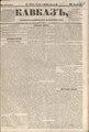 Kavkaz 1856 N67.pdf