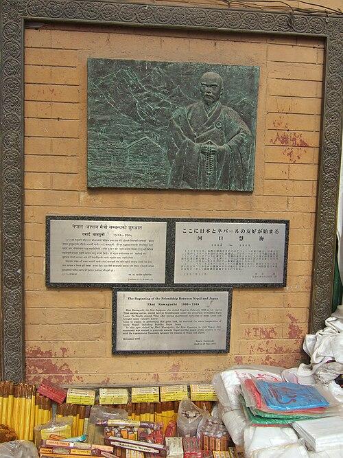 ネパール、カトマンズのボダナートにある河口訪問の記念碑 Wikipediaより