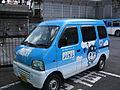 Kawasakicitybus-workcar.jpg