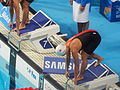 Kazan 2015 - 50m butterfly Noemie Thomas.JPG
