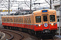 Keisei3200 revival-kaiun-gou.jpg