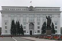 Kemerovská oblast