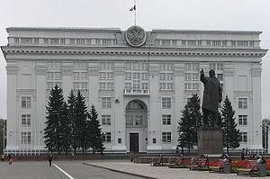 Kemerovo Oblast - Building of the Oblast Government