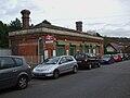 Kenley station main building.JPG