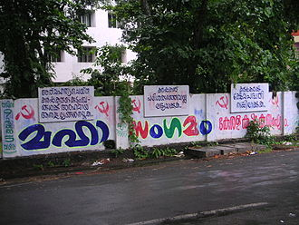 Political activism in Kerala - Mural by Farmers' Union, Alappuzha