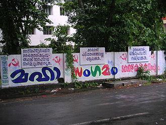 Politics of Kerala - Mural by Farmers' Union, Alappuzha
