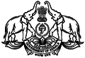 Kerala Government Emblem.png
