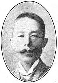 Kesaroku Mizumachi.jpg