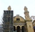 Ketchaoua Mosque, Algiers, Algeria.png