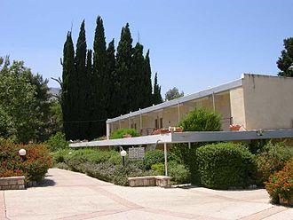 Kfar Giladi - Guest house