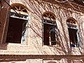 Kian Historic House 02.jpg