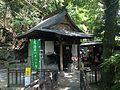 Kido Monjudo Hall in Sasaguri, Kasuya, Fukuoka.JPG