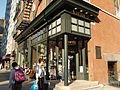 Kiehls East Village by David Shankbone.JPG