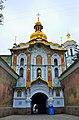 Kievskaya Lavra - entrance - panoramio (1).jpg