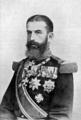 King Charles of Roumania.png