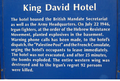 King David hotel commemoration sign.png