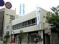 Kinki Osaka Bank Ibaraki Branch.JPG