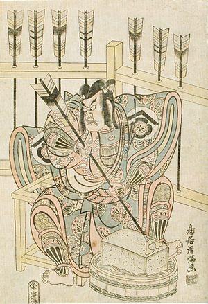 Benizuri-e - Image: Kiyomitsu I Ichikawa Ebizô II as Yanone Gorô in 'Koizome Sumidagawa', HAA