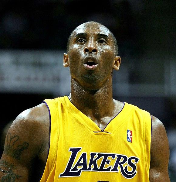File:Kobe B Bryant.jpg