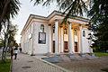 Kobuleti Museum.jpg