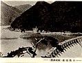 Komaki Dam in 1936.jpg