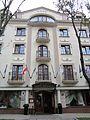 Konsulat Chorwacji w Białymstoku (Zanenhofa 25).jpg