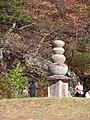 Korea-Unjusa 4540-07 Balwoohyeong Dacheung Seoktap.JPG