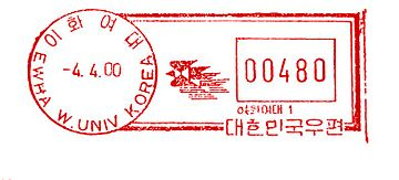 Korea stamp type PO-A4.jpg