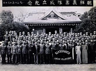 Korean independence movement - Image: Korean Volunteers