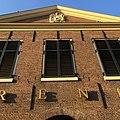 Korenhuis, Prinsegracht, Den Haag - img. 03.jpg