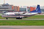 Kosmos Antonov An-12 Petrov-1.jpg