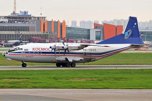 Aeroflot flight 8641 crash analysis