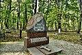 Kronshtadt. Cenotaph Of Admiral R. N. Viren.jpg