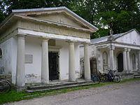 Kudjape kalmistu 1.JPG